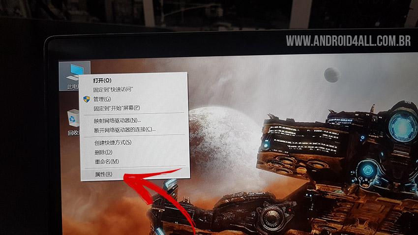 Xiaomi Air 13 Notebook - Ativação do Windows em Português